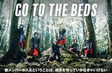 GO TO THE BEDSのインタビュー&動画メッセージ公開。新メンバー チャンベイビー加入を経て制作したGTTB史上最もポジティヴな作品『BLOOD COMPACT』を明日7/21リリース