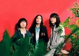 Helsinki Lambda Club、3曲入り配信シングル『Inception (of)』9/29リリース決定。マナ&カナ(CHAI)、どんぐりず、PEAVIS、Frascoとコラボレーション