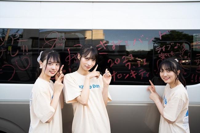 kimitoband_live2.jpg