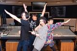 岸田教団&THE明星ロケッツ、ベスト・アルバム『異世界転生したらベストアルバムでした。』9/29リリース決定