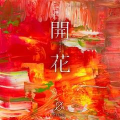 kuhaku_tsuujou.jpg