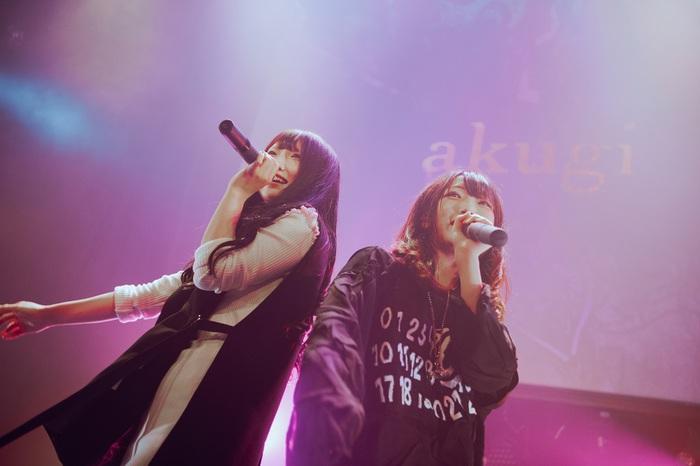 コドモメンタルINC.の新ユニット akugi、个喆(ぜんぶ君のせいだ。)との共作でデジタル・シングル「ナイトウォッチ」8/18リリース。本日21時より音源を2時間限定公開