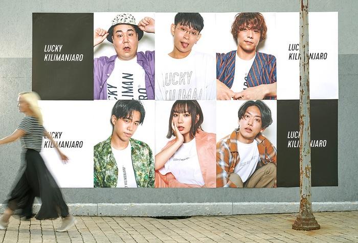 Lucky Kilimanjaro、本日7/21リリースのニュー・シングル表題曲「踊りの合図」MV公開