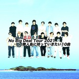 """No Big Deal Records""所属のBye-Bye-Handの方程式、SHIFT_CONTROL、peeto、藍色アポロがレーベル・ツアー開催を前に""無人島に持って行きたい10曲""のプレイリスト公開"