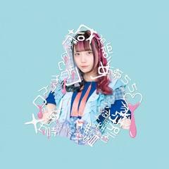 oyatsu_solo_vis_digi.jpg