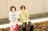POETASTER、初EP『The Gift of Sound e.p.』8/25リリース決定。ツアー開催も発表