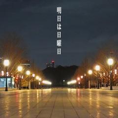 rain_drops_nichiyobi_jk.jpg