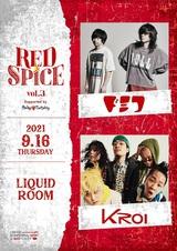 """ドミコ × Kroi、対バン・ライヴ決定。""""RED SPICE vol.3""""恵比寿LIQUIDROOMにて9/16開催"""