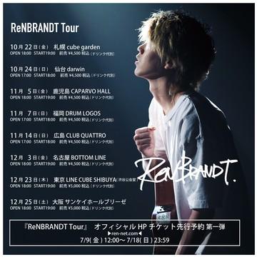 ren_tour.jpg