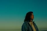佐藤千亜妃、9/15リリースの2ndフル・アルバム『KOE』ジャケ写&新ヴィジュアル&収録全曲タイトル公開。リリース・ツアー11月開催決定