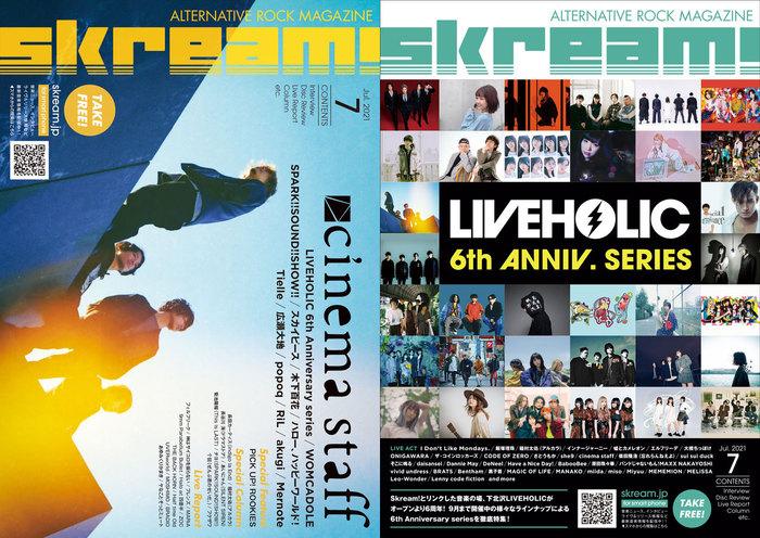 "【cinema staff/""LIVEHOLIC 6th Anniversary series"" 表紙】Skream!7月号、本日7/1より順次配布開始。UVER、BRADIO、バクホン、神サイのライヴ・レポート、ウォンカのインタビュー、スカイピース特集など掲載。スサシのコラムも連載開始"