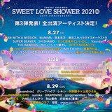 """""""SWEET LOVE SHOWER""""、全出演アーティスト発表。ナンバガ、ずとまよ、KANA-BOON、SHE'S、緑黄色社会、ハンブレッダーズ、神サイら決定"""