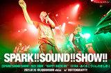 SPARK!!SOUND!!SHOW!!のライヴ・レポート公開。対バン・ツアー初日恵比寿LIQUIDROOM公演、ROTTENGRAFFTYを迎えカオス対カオスが火花を散らし合った熱狂の一夜をレポート