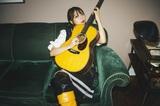 竹内アンナ、ゴダイゴの名曲「ビューティフル・ネーム」をカバー。ハウス食品グループ新TVCMで披露