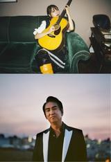 竹内アンナ×Original Love、ザ・プリンス パークタワー東京にて8/14にツーマン・ライヴ開催