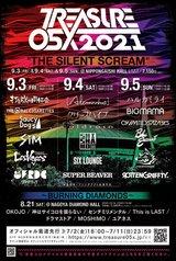 """""""TREASURE05X""""、8/21ダイアモンドホール&9/3-5日本ガイシホールにて開催。ドロス、マンウィズ、SHISHAMO、ビーバー、ブルエン、オーラル、神サイ、ドラマストアら出演決定"""