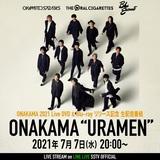 "BLUE ENCOUNT、THE ORAL CIGARETTES、04 Limited Sazabys主催""ONAKAMA 2021""ライヴDVD&Blu-rayリリース日7/7にメンバー全員出演の生配信番組決定"