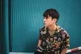 渡會将士、本日7/28リリースの配信シングル「Thank you」MVスポット映像公開