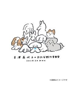 yoshizawakayoko_yaon_jk.jpg