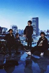 ユアネス、東阪ワンマン・ライヴ9月開催決定。初となる映像演出も