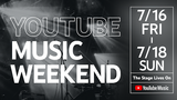 "Aimer、SHISHAMO、Creepy Nuts、マカえん、Awesome City Club、Dragon Ash、Nulbarich、小林私、mihoro*ら参加。""YouTube Music Weekend vol.3""、7/16-18開催"