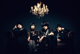 """a flood of circle、""""A FLOOD OF CIRCUS 2021 in NAMBA""""のゲストにthe pillowsとハンブレッダーズの出演決定"""