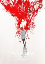 "Waboku × A-1 PicturesアニメMVプロジェクト""BATEN KAITOS""、第2弾MVはEve手掛けるMyuk「シオン」に。キー・ヴィジュアル&キャッチコピー公開"