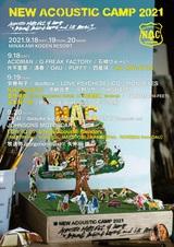 """New Acoustic Camp 2021""、タイムテーブル公開。追加出演者にthe LOW-ATUS、NakamuraEmi、谷本賢一郎。菅原卓郎(9mm)は内澤崇仁(androp)とのユニットで出演"
