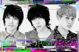 PELICAN FANCLUB、KANA-BOONの名曲「シルエット」カバーをCDリリースに先駆け先行配信スタート