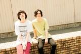 POETASTER、8/25リリースの新作『The Gift of Sound e.p.』から「君に話があるんだ」MV公開