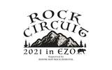 "EMPiREとSaucy Dogが""ROCK CIRCUIT 2021 in EZO""8/14公演にピンチヒッターで出演"