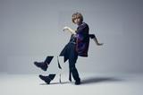 """秋山黄色、新曲「ナイトダンサー」がボートレースCMソングに決定。9/1配信リリース、今夜""""SCHOOL OF LOCK!""""で初OA"""
