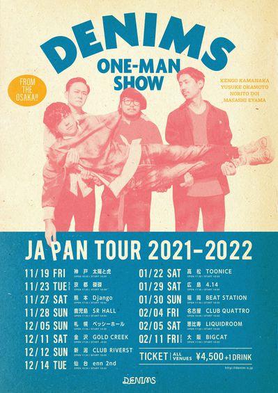 denims_japn_tour1.jpeg