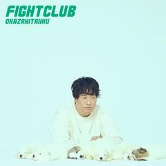 fight_club.jpg