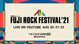 """FUJI ROCK FESTIVAL'21""、YouTubeライヴ配信アーティストにRADWIMPS、King Gnu、電気グルーヴ、マンウィズ、インディゴ、くるり、ナンバガ、THE BAWDIESら決定"