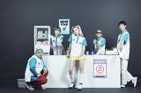 ジェニーハイ、新曲「夏嵐」MVが今夜20時プレミア公開決定。主演は日向坂46の金村美玖