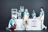 ジェニーハイ、ニュー・アルバム『ジェニースター』発売記念しスペシャル・ライヴ番組を本日9/1 20時よりYouTubeで配信。表題曲MVプレミア公開も