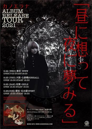 kanoe_tour.jpg