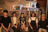 """miida and The DepartmentによるYouTubeチャンネル""""from Studio KiKi""""ゲストにYap!!!出演。スタジオ・ライヴ、トーク映像公開"""