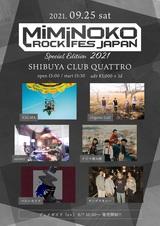 "KALMA、Organic Call、クジラ夜の街、snootyら出演。""MiMiNOKOROCK FES JAPAN Special Edition 2021""、渋谷CLUB QUATTROにて9/25開催決定"