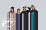 "NEE、明日9/1にメジャー・デビュー・アルバム『NEE』リリース記念特番""NEE緊急生配信""決定。リード曲「第一次世界」MVプレミア公開も"