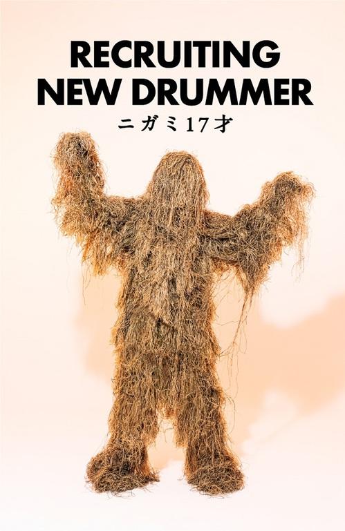 nigami17_drummer.jpg