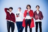 postman、配信シングル「アネモネの根」MV公開