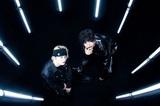 SKY-HI × 山中拓也(THE ORAL CIGARETTES)によるコラボレーション曲「Dive To World」MVが明日9/1 20時半よりプレミア公開。コラボ・インスタライブも決定