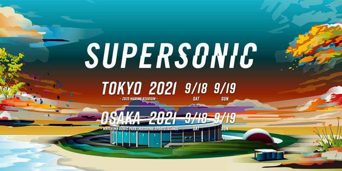 """""""SUPERSONIC 2021""""、大阪公演が中止に"""