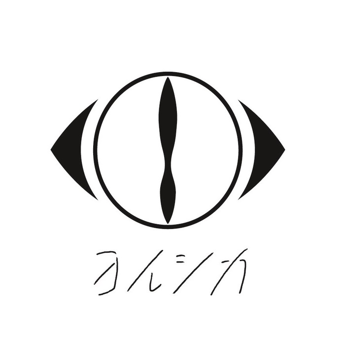 ヨルシカ、ライヴ・ツアー名古屋/神戸公演の延期を発表