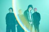 ユアネス、初フル・アルバム『6 case』12/1リリース。ジャケ写&新アー写公開。9月開催コンセプト・ワンマンのティーザー映像も