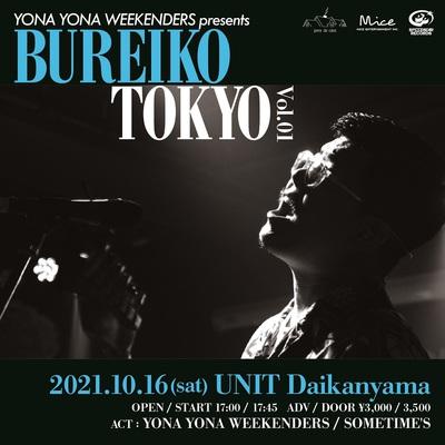 BUREIKO_TOKYO_Vol01.jpg
