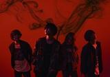 """神はサイコロを振らない、新曲「タイムファクター」をアニメ""""ワールドトリガー""""3rdシーズン主題歌に書き下ろし。10/17""""ワールドトリガー THE MUSIC EXPO""""にも出演決定"""