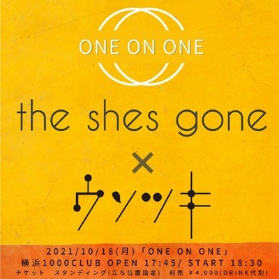 ONE-ON-ONE-ロゴ.jpg